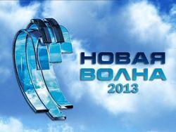 Песенный фестиваль «Новая волна» переедет из Юрмалы в Сочи