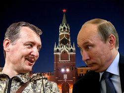 Российские партии завлекают в предвыборные списки боевиков с Донбасса