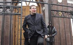 Луценко подаст представление в ВР об аресте депутатов