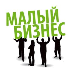 Малый и средний бизнес Украины активно выходит на международную арену
