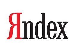 Яндекс инвестирует в автопортал Auto.ru