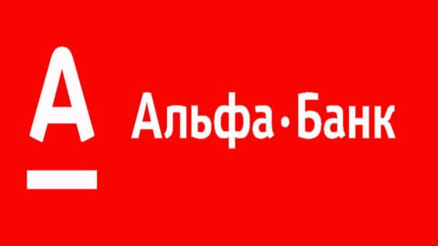 Forex от alfa-bank ukraine forex видео уроки торрент