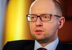 Правительство Яценюка подало в отставку