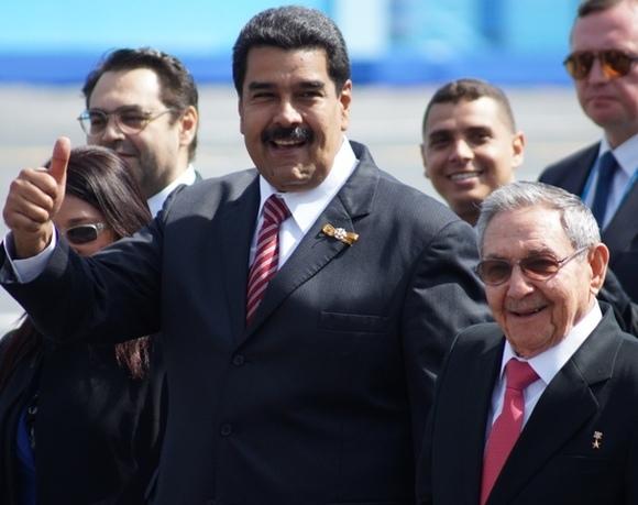 Мадуро анонсировал новейшую встречу нефтедобывающих стран