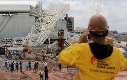 В Бразилии обвалилась «Арена де Коринтианс»  к ЧМ-2014 – последствия
