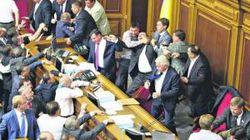 Объединенная оппозиция на самом деле разобщена – регионалка Бондаренко