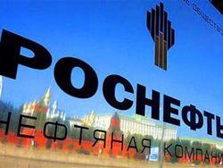 «Роснефть» просит у Медведева 1,5 трлн. рублей из-за санкций