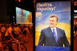 PR Януковича на праздники обошелся не дешево – СМИ