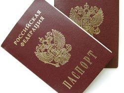 Госдума утвердила законопроект об упрощенном получении гражданства РФ