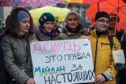 Вместо одиозных российских госканалов «Воля» покажет украинцам «Дождь»