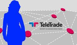 TeleTrade объявляет эру финансового матриархата на рынке Форекс