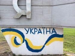 Украине нужен здоровый национализм, иначе демократия погибнет – New Republic