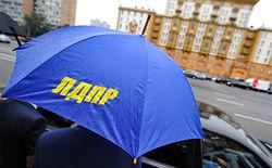 Партия Жириновского стала второй по популярности в России