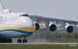 "China Аirspace начнет производство самолетов ""Мрия"" АН-225"
