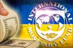 Украина – МВФ: Три сценария развития событий