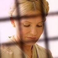 Заключенная Юлия Тимошенко
