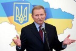 Закон об особом статусе Донбасса не ведет к федерализации – Чумак