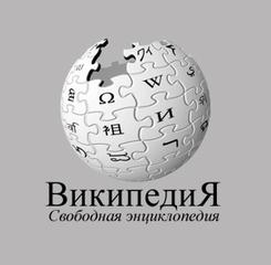 ЮНЕСКО наградила создателя Википедии Джимми Уэйлса медалью Нильса Бора
