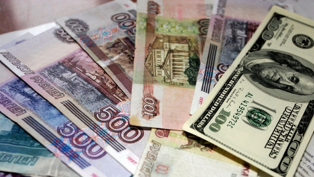 Курс доллара онлайн россия