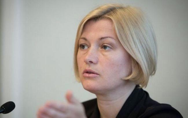 Геращенко: Украина требует от Российской Федерации погасить долги заводоснабжение «ЛНР»