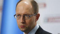 Яценюк поручил разработать план действий по газу на случай ограничений РФ