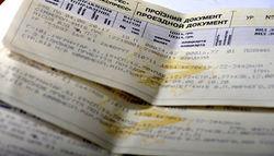 """""""Укрзализныця"""" повышает стоимость проезда в поездах"""