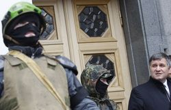 Против Коломойского и Авакова в России открыли уголовные дела