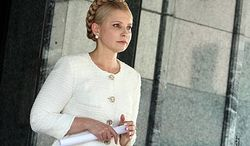 Юлию Тимошенко отправят на лечение за границу в течение месяца – БЮТ