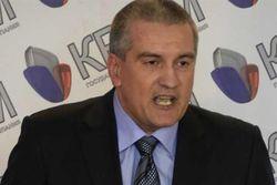 Аксенов: Киев прекратил подачу воды в Крым