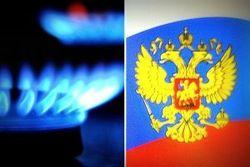 РФ не может отменить с 1 апреля скидку на газ по Харьковскому соглашению
