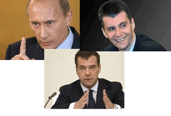 Путин, Медведев и Прохоров названы самыми популярными политиками России