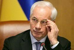 Азаров назвал 6 министров, ответственных за подписания СА Украины с ЕС