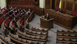 В Латвии пытаются изменить земельное законодательство