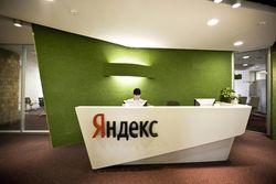 Яндекс объявил финансовые результаты за 2013 год