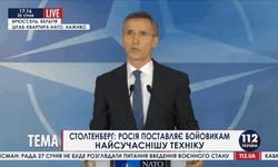 Генсек НАТО: Крым незаконно аннексирован