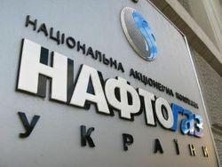"""Убыток """"Нафтогаза"""" за 1 квартал составил 22 млрд гривен"""