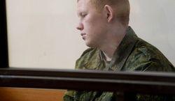 Массового убийцу солдата Пермякова в Армении приговорили к пожизненному