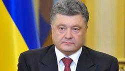 Порошенко: из 168 заложников на Донбассе освободили 17 человек