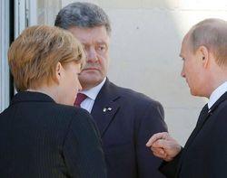 Украина требует изменить формат переговоров в Минске