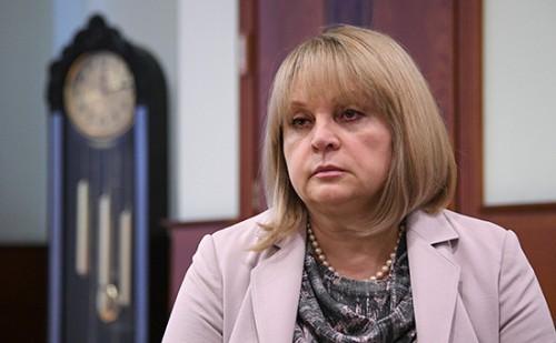 Памфилова рассчитывает, что выборы вГД вУкраинском государстве пройдут качественно