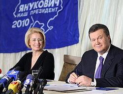 Герман: Янукович может ввести ЧП, если не договорятся в Раде