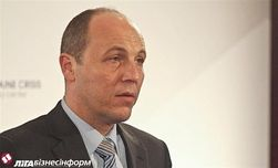Парубий назвал главные цели боевиков – аэропорт Донецка, Мариуполь, Дебальцево