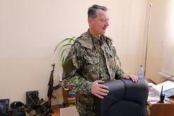 Батальон «Киев 1» займется поисками Гиркина