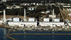 """Уровень радиоактивного цезия вокруг """"Фукусимы"""" вырос до рекордных отметок"""