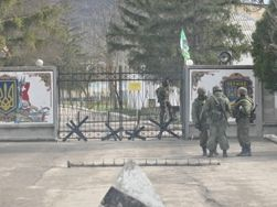 Киев поможет желающим крымчанам перебраться на материковую Украину