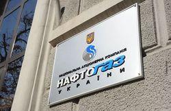 """Останется ли """"Нафтогаз Украины"""" прибыльным и в следующем году?"""