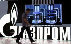 Доходность «Газпрома» от экспорта в Европу резко сократилась