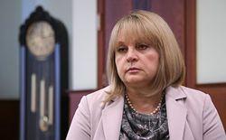 РФ просит провести свои выборы в Украине