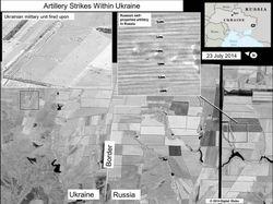 ГПУ предоставила экспертам ОБСЕ доказательства обстрелов с территории РФ