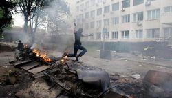Госдеп США возложил ответственность за трагедию в Мариуполе на ополченцев